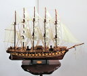 帆船模型 完成品 France II モデルシップ 置物 おしゃれ ア...