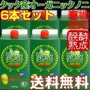 [直輸入SALE] クック産オーガニック・ノニジュース 有機ノニ100%原液1000ml×6本セット 送料無料