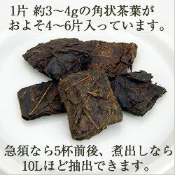 碁石茶20g
