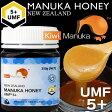 [新入荷]Kiwi Manuka,マヌカハニーUMF5+/MGO100+(実測6.1/MG:114) 250g ニュージーランド産 天然マヌカはちみつ