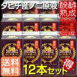 1本@2250円【ノニの王様】タヒチ産蔵出しノニジュース1000ml ノニ原液12本セット 【酸味のある濃厚なノニ風味】