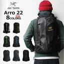 ARCTERYX アークテリクス Arro22 アロー22リ...