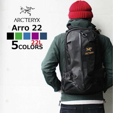 ARCTERYX アークテリクス Arro22 アロー22リュック バックパック リュックサック 6029 BLACK メンズ レディース A4 22L ブラック 黒プレゼント ギフト 通勤 通学 送料無料