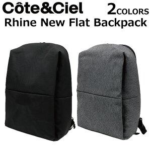 8b932c7e0bfb 5月31日9:59まで COTE&CIEL コートエシエル コートシエルRhine New Flat Backpack リュックサック バックパック  デイバッグレディース メンズ 28038 28039 プレゼント ...