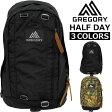 GREGORY/グレゴリー HALF DAY/ハーフデイリュックサック/バックパック/カバン/鞄メンズ/レディース プレゼント/ギフト/通勤/通学/送料無料