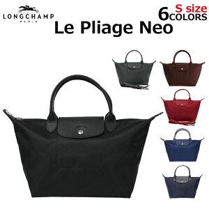 645a1e013945 ロンシャン(Longchamp) プリアージュネオ ハンドバッグ - 価格.com