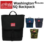 SSで使える10%OFFクーポン配布中! MANHATTAN PORTAGE マンハッタンポーテージ Washington SQ Backpack ワシントンスクエア バックパック MP1220リュックサック メンズ レディースプレゼント ギフト 通勤 通学 送料無料