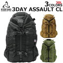 MYSTERY RANCH ミステリーランチ 3Day Assault CL スリーデイアサルト バックパックリュック リュックサック バッグ メンズ ミリタリー 30L B4プレゼント ギフト 通勤 通学 送料無料