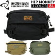 USA製 MYSTERY RANCH ミステリーランチ Hip Monkey ヒップモンキーボディバッグ ウエストバッグ バッグ メンズ レディースプレゼント ギフト 通勤 通学 送料無料