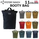 MYSTERY RANCH ミステリーランチ BOOTY BAG ブーティーバッグ バックパック2WAY リュック リュックサック トートバッグ バッグ メンズ レディース 16Lプレゼント ギフト 通勤 通学 送料無料