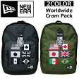 NEW ERA/ニューエラ Cram Pack World Wide/クラムパックワールドワイド USAモデル 日本未入荷 バックパック11212950/11212951リュックサック/バッグ メンズ/レディース プレゼント/ギフト/通勤/通学/送料無料