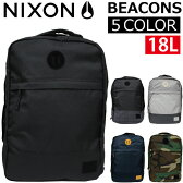 NIXON/ニクソン BEACONS/ビーコンリュックサック/バックパック/C2190/カバン/鞄/バッグBLACK/ブラック プレゼント/ギフト/通勤/通学