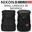 NIXON ニクソン SMALL LANDLOCK SE BACKPACK スモール ランドロック バックパックリュック リュックサック デイパック バッグ A3 22L C2677プレゼント ギフト 通勤 通学 送料無料
