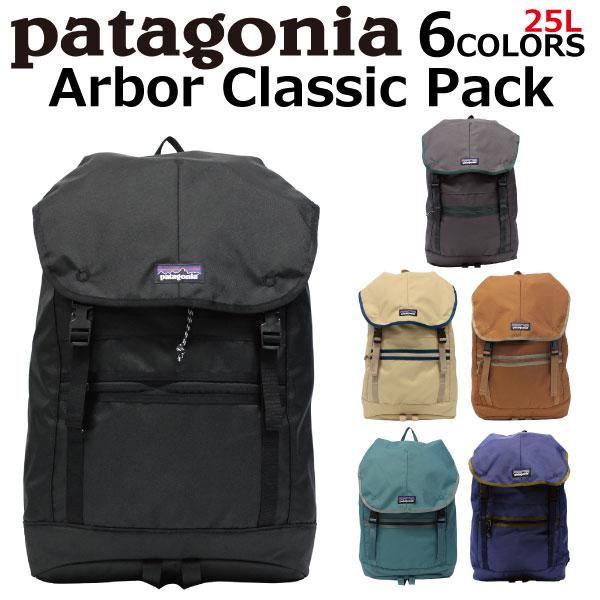男女兼用バッグ, バックパック・リュック patagonia Arbor Classic Pack 25L A3 47958