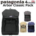 決算セール開催中!3/31 23:59まで patagonia パタゴニア Arbor Classic Pack アーバー クラシック パック バックパックリュック リュックサック デイパック バックパック バッグ メンズ レディース 25L A3 4795...