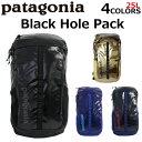 patagonia パタゴニア Black Hole Pack 25L ブラックホール・パック25Lバックパック リュック リュックサック デイパック メンズ レディース 25L B4 ブラック ブルー ネイビー 49297プレゼント ギフト 通勤 通学 送料無料 父の日