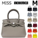 SAVE MY BAG セーブマイバッグ MISS ミス ハンドバッグレディース 軽量 10204Nプレゼント ギフト 通勤 通学 送料無料