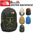THE NORTH FACE ザ ノースフェイス JESTER ジェスターリュックサック バックパック 26L A3メンズ レディースプレゼント ギフト 通勤 通学 送料無料