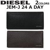 DIESEL/ディーゼル JEM-J 24 A DAY/X03928 PR271 T2189/T8013二つ折り/長札/長財布/メンズ/レディースブラック/ブラウン プレゼント/ギフト/通勤/通学/送料無料