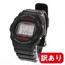 【訳あり】【BOXなし】 CASIO カシオ / G-SHOCK ジーショック DW-5750E-1 メンズ デジタル ブラック 腕時計