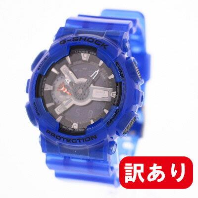 条件付きでMAX1,000OFFクーポン配布中!【訳あり】【アウトレット】【BOXなし】CASIO カシオ / G-SHOCK ジーショック GA-110CR-2A スケルトン 腕時計