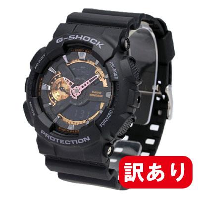 条件付きでMAX1,000OFFクーポン配布中!【訳あり】【アウトレット】【BOXなし】CASIO カシオ / G-SHOCK ジーショック GA-110RG-1 ローズゴールドシリーズ アナデジモデル 腕時計 ウォッチ