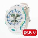 【訳あり】【BOXなし】CASIO カシオ / G-SHOCK ジーショック GA-500WG-7A メンズ アナデジ ホワイト 腕時計