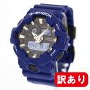 【訳あり】【BOXなし】 CASIO カシオ / G-SHOCK ジーショック GA-700-2A メンズ アナデジ 腕時計