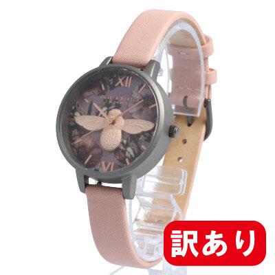 条件付きでMAX1,000OFFクーポン配布中!【訳あり】【アウトレット】【BOXなし】OLIVIA BURTON / オリビアバートン OB16TW02 Twilight トワイライト レディース レザー ダスティピンク ガンメタル Lilac Mother-Of-Pearl 腕時計