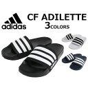 adidas アディダス CF ADILETTE アディレッ...