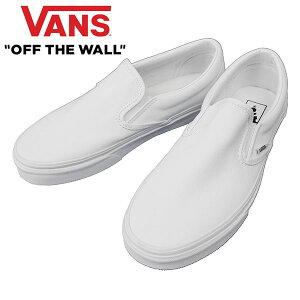 VANS ヴァンズ Classic Slip-On クラシック スリッポン靴 シューズ スニーカー メンズ レディース ユニセックス VN000EYEW00ホワイト プレゼント ギフト 通勤 通学 送料無料