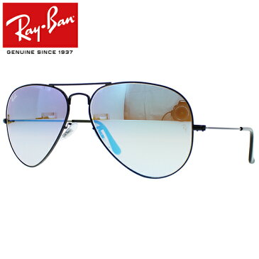 Ray-Ban Rayban レイバン サングラス AVIATOR アビエーターティアドロップ メンズ レディース RB3025 002/4O 58ブラック プレゼント ギフト 通勤 通学 送料無料