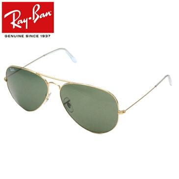 Ray-Ban/Rayban/レイバン サングラス/メンズ/レディースRB3026 L2846 62/AVIATOR/アビエーター/ティアドロップ/ゴールド プレゼント/ギフト/通勤/通学