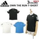 adidas アディダス OWN THE RUN T-SHIRT オウン ザ ラン Tシャツトレーニングウェア トップス ランニング スポーツ メンズ DX1312 DX1319 DX1995プレゼント ギフト 通勤 通学