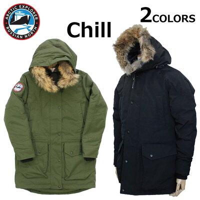 ARCTIC EXPLORER Chill