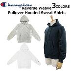 Champion チャンピオン Reverse Weave Pullover Sweat Shirts リバース ウィーブ スウェット シャツトップス メンズ レディース C3L101ルームウェア 部屋着 プレゼント ギフト 通勤 通学 送料無料