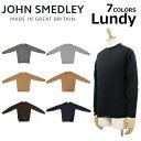 SSで使える全品10%OFFクーポン配布中!JOHN SMEDLEY ジョン・スメドレー ジョンスメドレー LUNDY ランディ30ゲージ クルーネック スタンダードフィット ニット メンズプレゼント ギフト 通勤 通学 送料無料