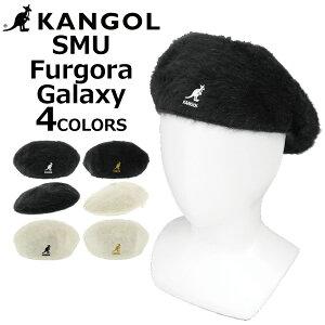 SSで使える10%OFFクーポン配布中! KANGOL カンゴール SMU Furgora Galaxy ファーゴラ ギャラクシー ハンチング帽子 メンズ レディース M/Lサイズ K3334SMプレゼント ギフト 通勤 通学 送料無料