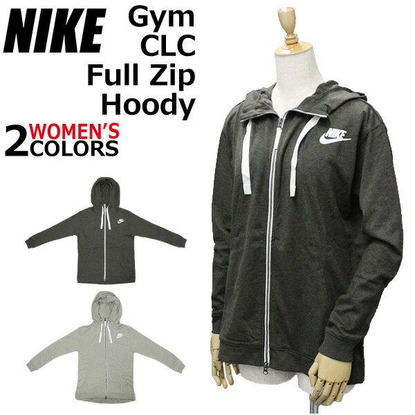 トップス, パーカー NIKE Womens Gym CLC Full Zip Hoody 854962