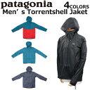 patagonia パタゴニア Men's Torrentshell Jaket メンズ トレントシェル ジャケットフ