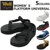Teva/テバ FLATFORM UNIVERSAL/フラットフォームユニバーサル 1008844スポーツサンダル/厚底/靴/ウィメンズ/レディース プレゼント/ギフト/通勤/通学/送料無料