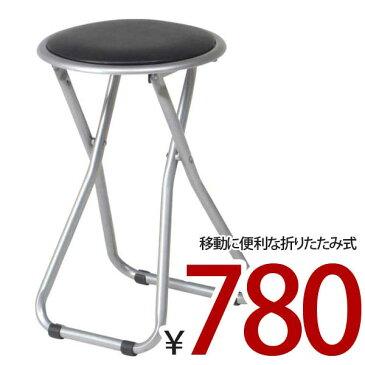 【パイプイス】パイプ折りたたみイス 椅子 会議 オフィス 折りたたみ椅子 折りたたみチェア 折り畳み椅子 フォールディングチェア パイプ椅子 スツール 省スペース 背もたれなし