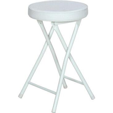 【カラフル♪】 フォールディングスツール WH ホワイト 会議/業務用/折りたたみ式/折り畳み/スツール/チェアー/イス/椅子/いす/パーソナルチェア/ダイニングチェア/サイドチェア