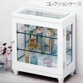 コレクションケース ディスプレイラック シェルフ 本棚 コレクション 収納棚 フィギア コレクションボックス フィギア ケース コレクションラック 飾棚 ガラスケース ガラスショーケース 532P17Sep16
