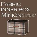 インナーボックス ボックス かご/カゴ/小物入れ物/マガジンラック/ファイル/ラック/収納ケース/...