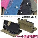 Android One S1 アンドロイド One ワン S1 手帳型...