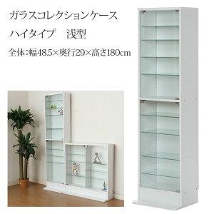 ガラスコレクションケース ディスプレイ シェルフ コレクション フィギア ボックス ガラスケース ショーケース ブラック ホワイト