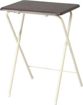 【ミニテーブル♪】 折り畳みコンパクトデスク NH-FD01 BR ブラウン 【机/サイドテーブル/ライティングデスク♪】 02P03Dec16
