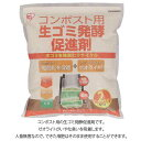 生ゴミ発酵促進剤 コンポスト用 菌床 コンポスト用堆肥 生ゴミ発酵【P20Aug16】