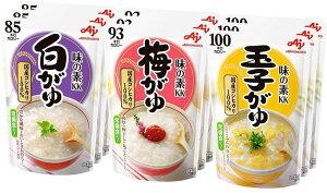 味の素 Ajinomoto  おかゆ 3種×3個(白がゆ3個、梅がゆ3個、玉子がゆ3個)